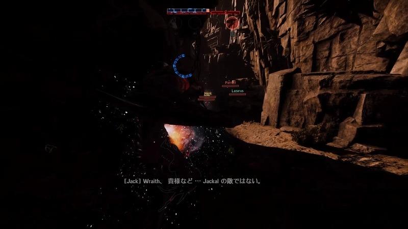 ゲーム「EVOLVE Wraith(Savage skin)でハンター惨殺(ハンター側有利設定」_b0362459_20563773.jpg