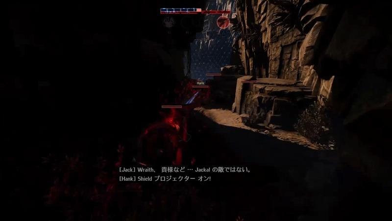 ゲーム「EVOLVE Wraith(Savage skin)でハンター惨殺(ハンター側有利設定」_b0362459_20583490.jpg