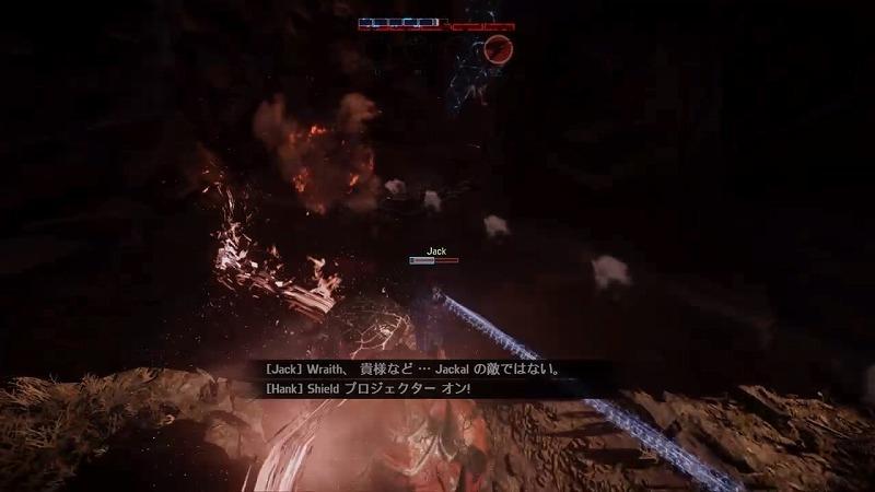 ゲーム「EVOLVE Wraith(Savage skin)でハンター惨殺(ハンター側有利設定」_b0362459_21002086.jpg