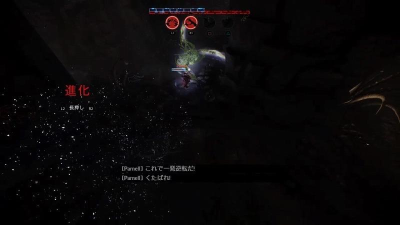 ゲーム「EVOLVE Wraith(Savage skin)でハンター惨殺(ハンター側有利設定」_b0362459_21371910.jpg