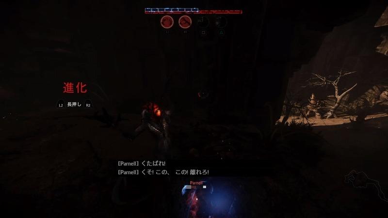 ゲーム「EVOLVE Wraith(Savage skin)でハンター惨殺(ハンター側有利設定」_b0362459_21383609.jpg