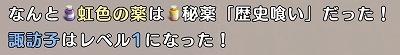 ゲーム「EVOLVE Wraith(Savage skin)でハンター惨殺(ハンター側有利設定」_b0362459_21570059.jpg