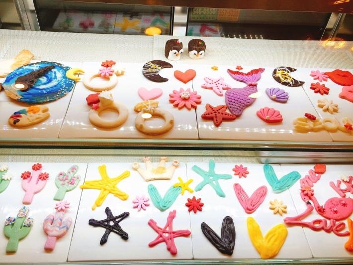 ソウルで可愛いソフトクリームを食べる『ビストッピング』_b0060363_08154723.jpg