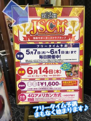 【5月のスケジュール更新〜っ♩】_d0162684_05534772.jpg