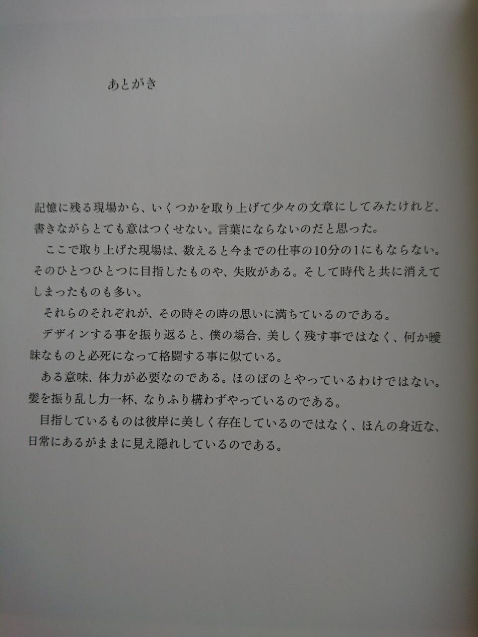 f0197985_11364873.jpg