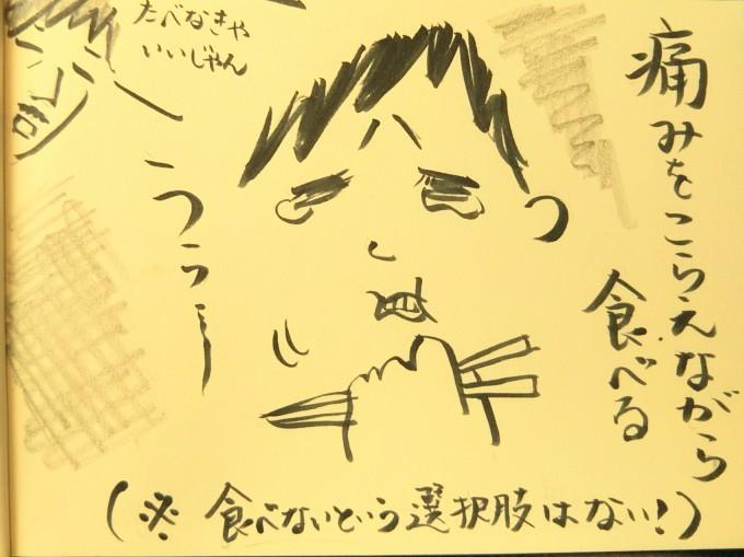 私の悩み_b0210688_16151198.jpg