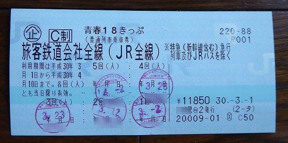 b0287088_20025849.jpg