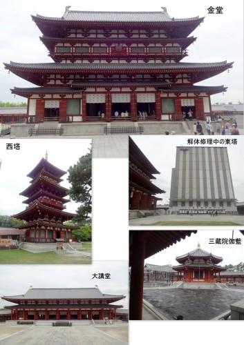 西の京から、、、飛鳥_e0129400_14004737.jpg