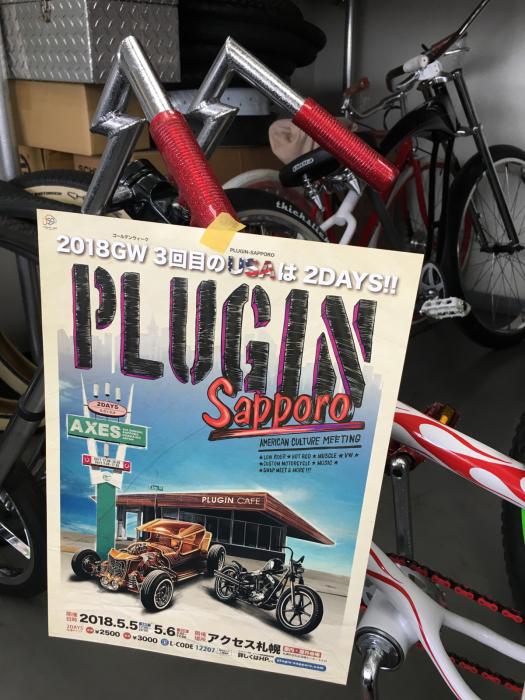 今年も『 PLUGIN SAPPORO 』に出店!_e0126901_11404380.jpg