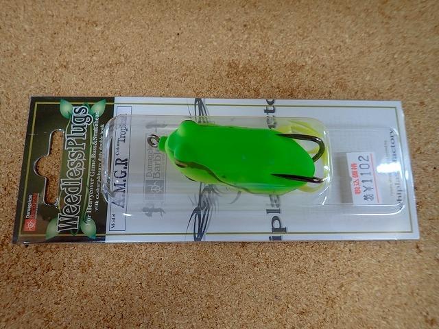 [雷魚]ウィップラッシュファクトリー フロッグ各種入荷いたしました。_a0153216_20062479.jpg