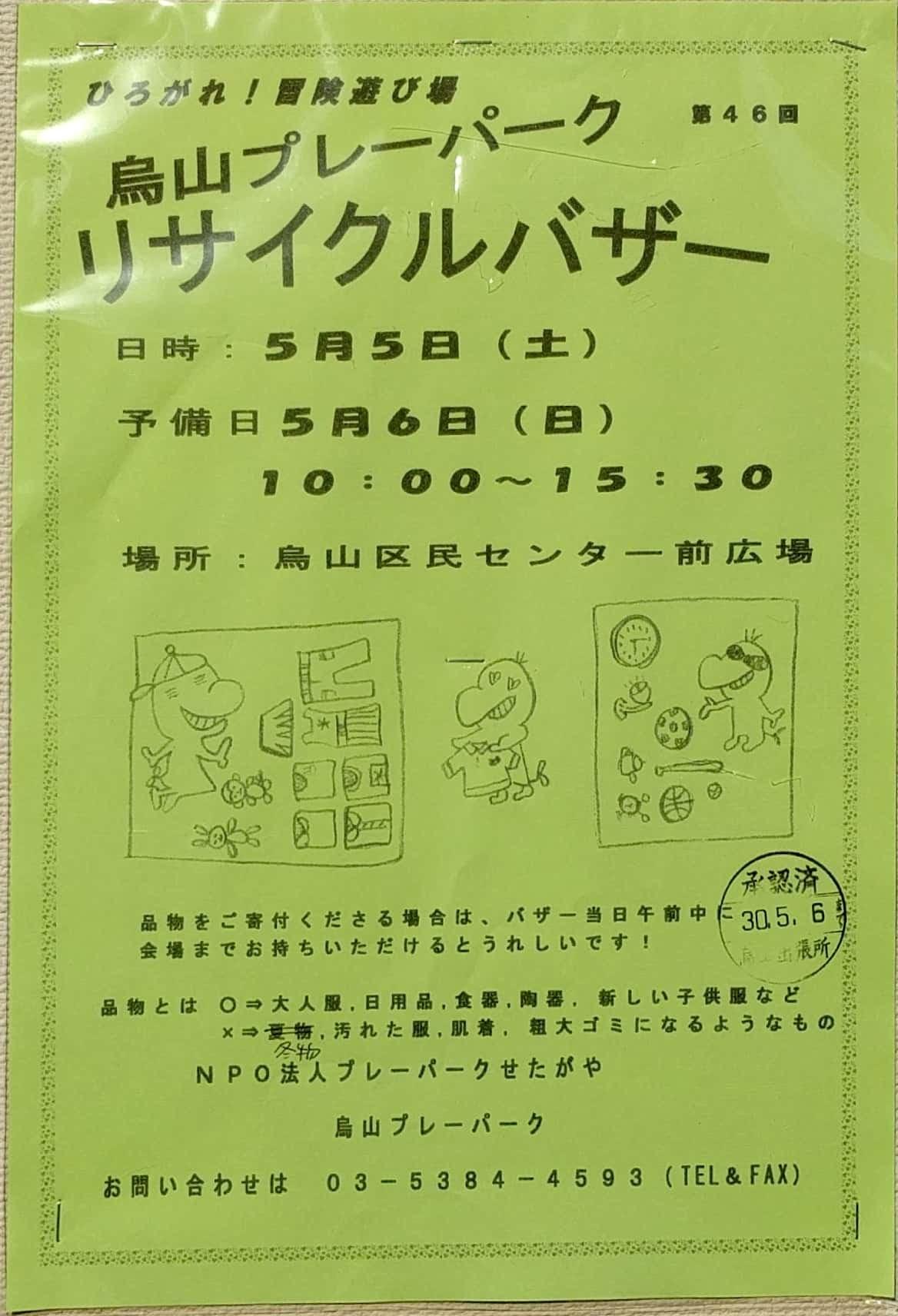 f0140927_16233294.jpg