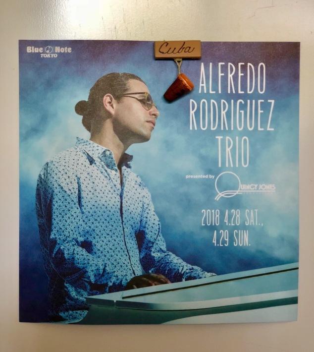 キューバ人ピアニスト、アルフレッド・ロドリゲス氏来日_a0103940_13302036.jpeg