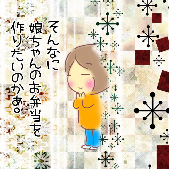 f0183846_21183352.jpg