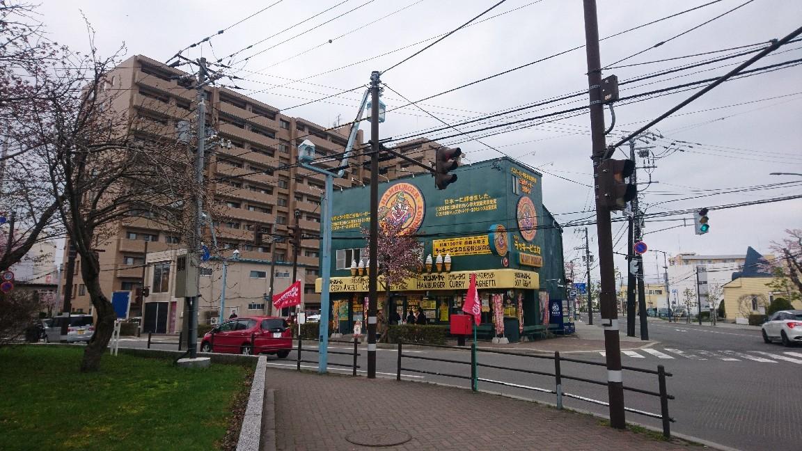 2018年4月28日(土)今朝の函館の天気と気温は。ゴールデンウィークはさくら咲く函館へ!_b0106766_05213988.jpg