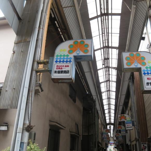 天神橋西商店街(大和高田市)_c0001670_17080648.jpg