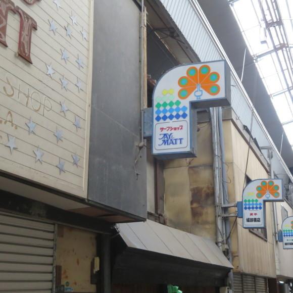 天神橋西商店街(大和高田市)_c0001670_17082348.jpg