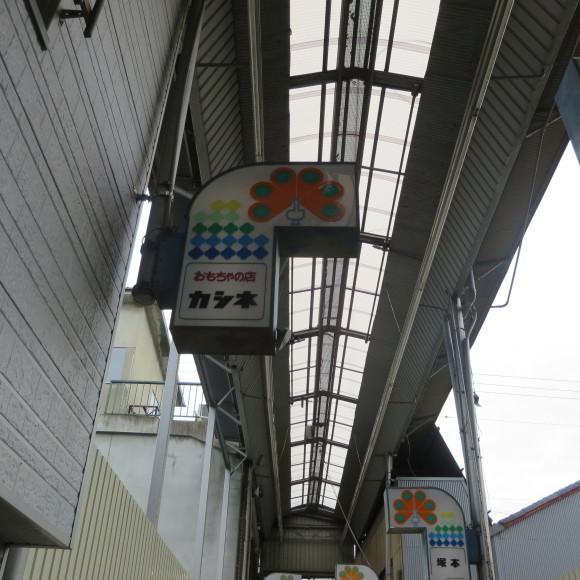 天神橋西商店街(大和高田市)_c0001670_17091219.jpg