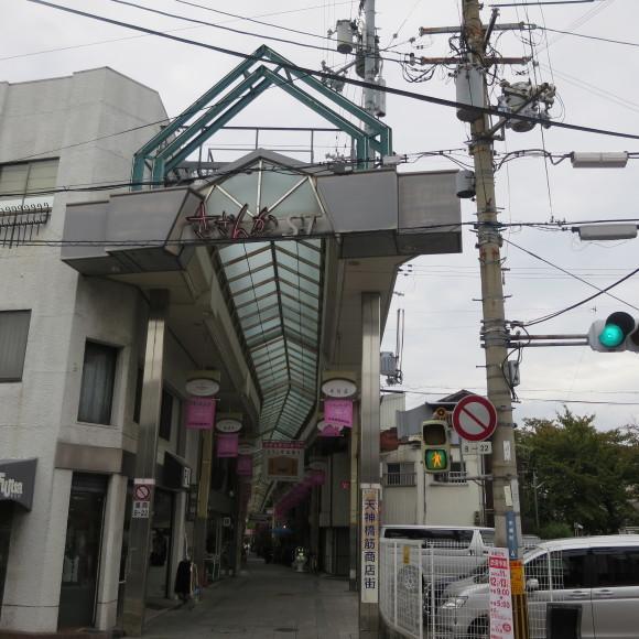天神橋西商店街(大和高田市)_c0001670_17103273.jpg