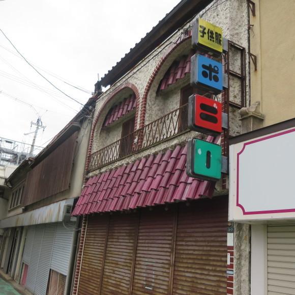 天神橋西商店街(大和高田市)_c0001670_17104467.jpg