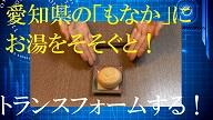 b0225081_0153747.jpg