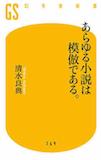 b0072887_1050595.jpg