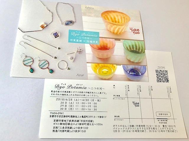 MASUDA展 ゆる~く楽しく過ごしています(^-^)_c0165589_09211168.jpg