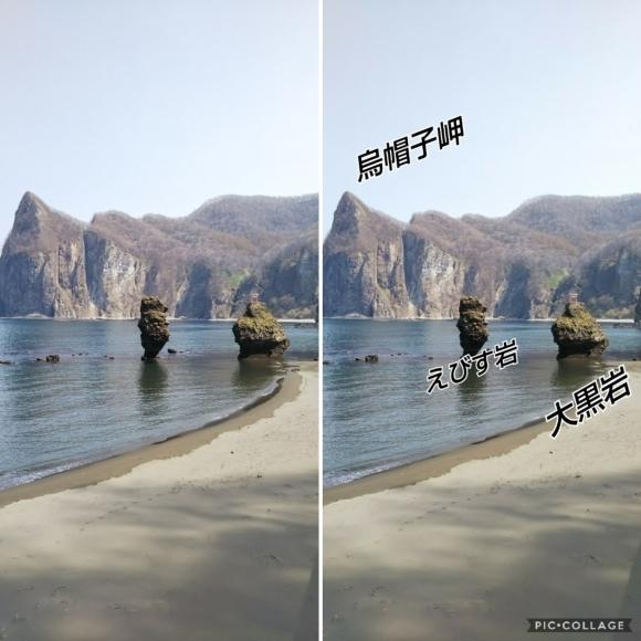 f0255500_16315632.jpg