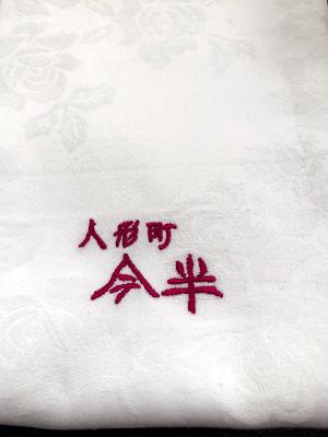 f0126903_17485402.jpg