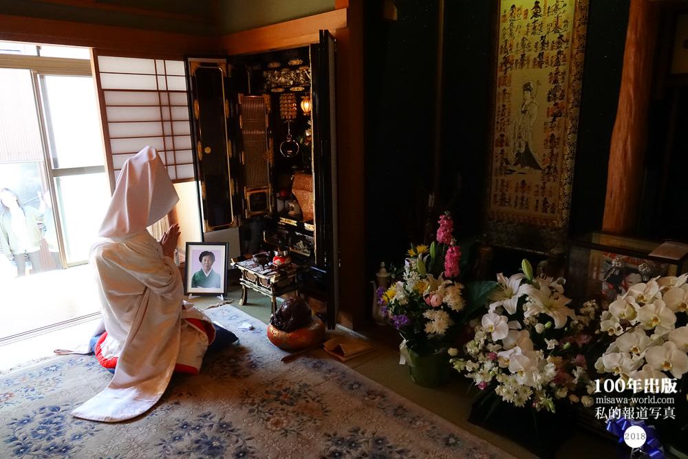 2018/3/16 自宅で花嫁さんになる_a0120304_18003904.jpg