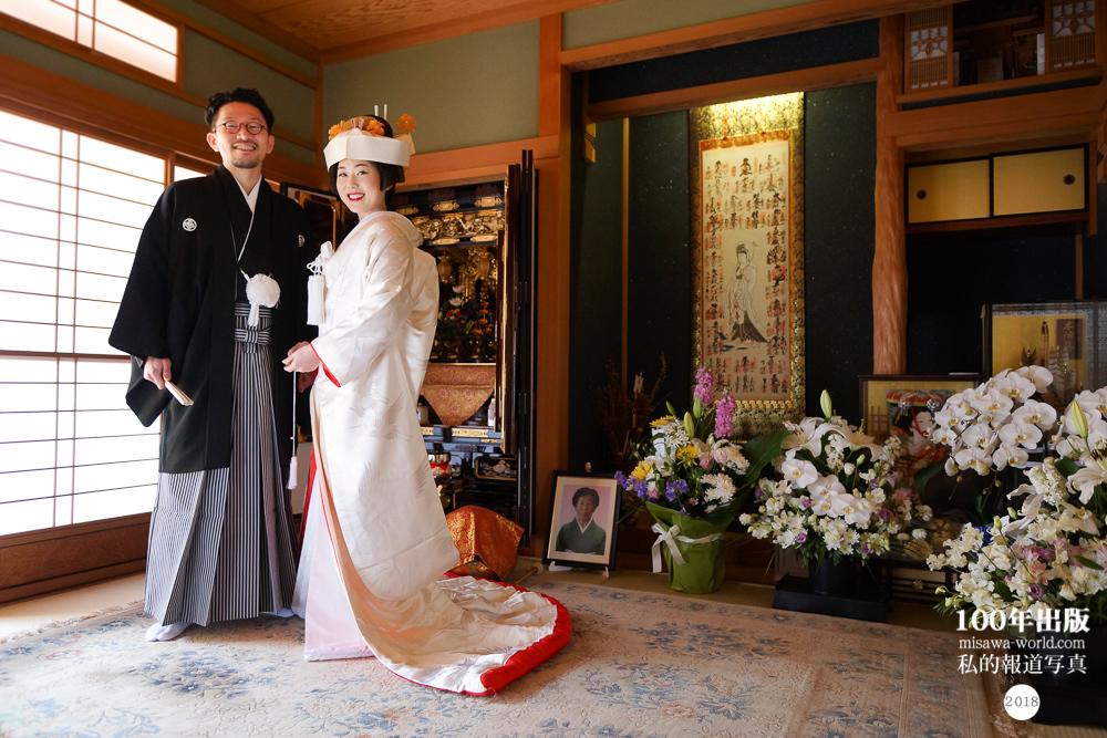 2018/3/16 自宅で花嫁さんになる_a0120304_18004097.jpg