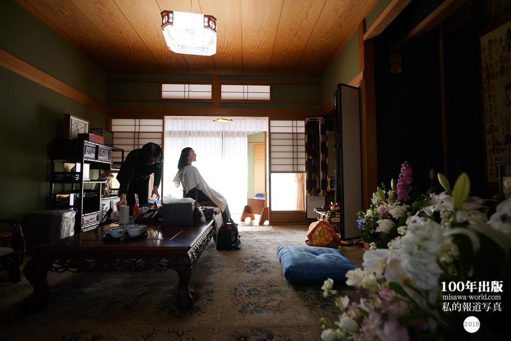 2018/3/16 自宅で花嫁さんになる_a0120304_18025017.jpg