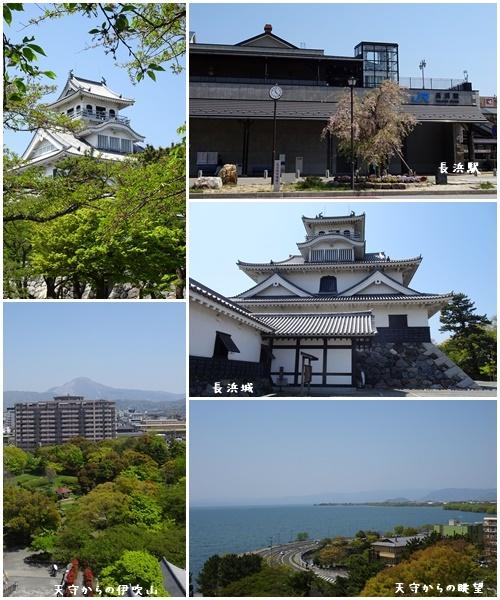 琵琶湖周辺 新緑の旅(3)(長浜へ~帰途)_c0051105_15360526.jpg