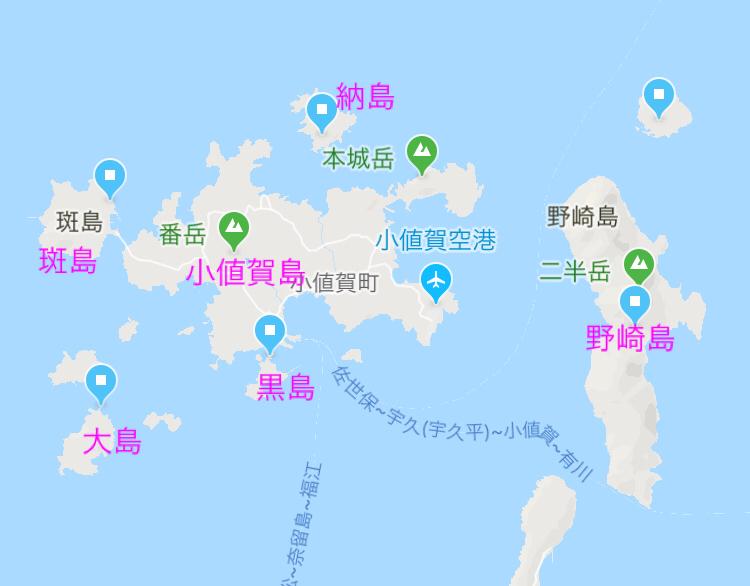 海界の村を歩く 東シナ海 納島_d0147406_20444540.jpg
