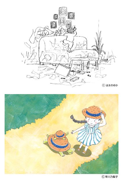 1コマ漫画2人展_c0192615_194537.jpg