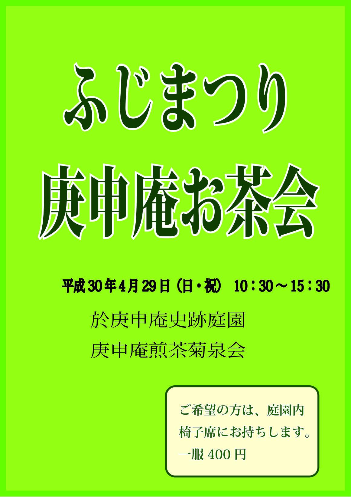 b0020130_07284566.jpg