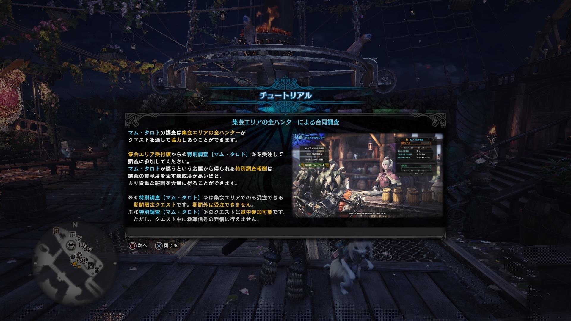 b0048536_20173860.jpg