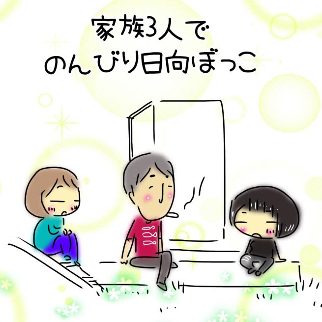 f0183846_20593639.jpg