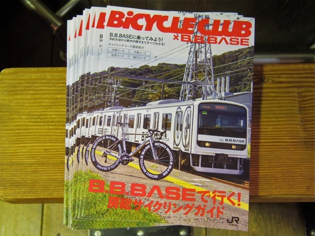 BICYCLE CLUB x B.B.BASE_e0132852_16095400.jpg