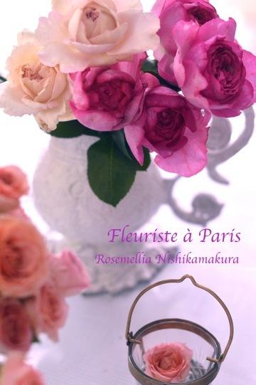 Fleuriste à Parisパリお花屋さんレッスン_d0078355_12181413.jpg