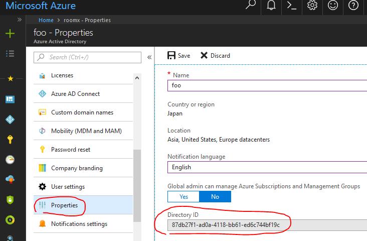 Azure AD のユーザーアカウントのパスワード期限を無期限にする_d0079457_22284992.png