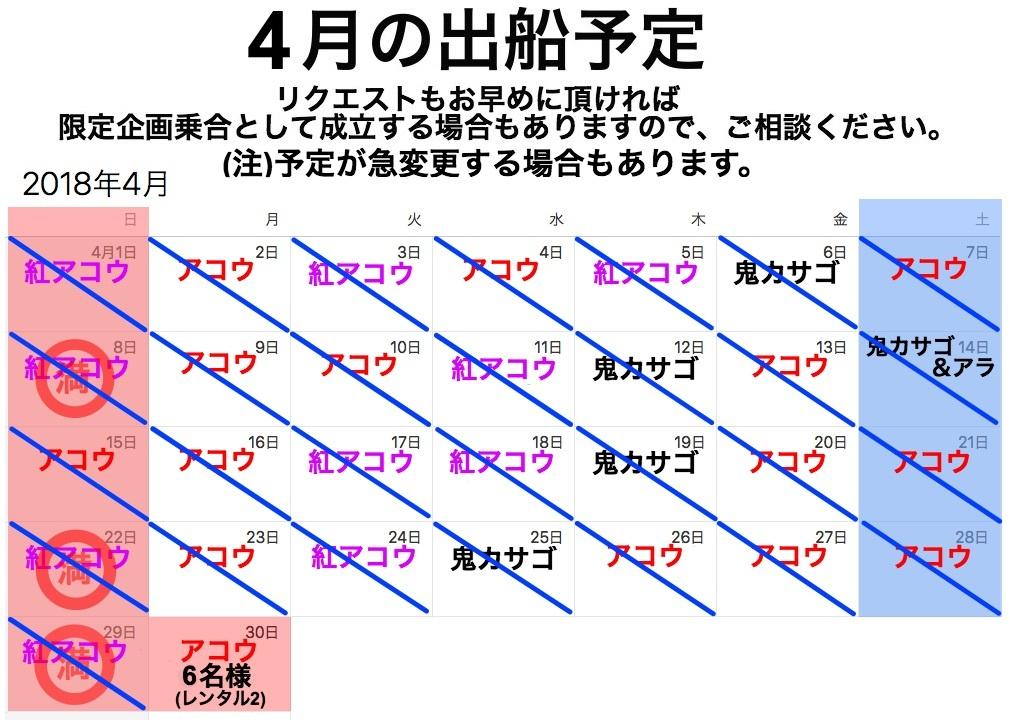 f0214557_16533027.jpg