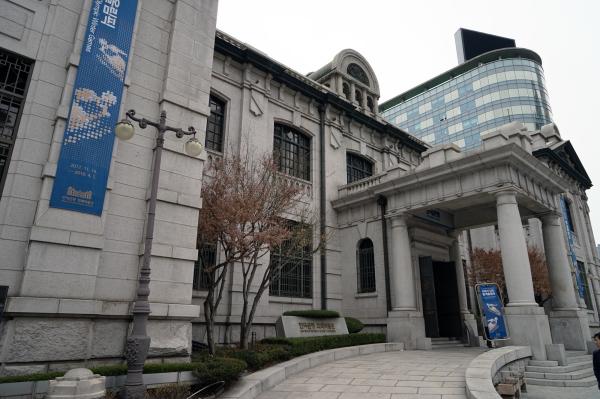 Nソウルタワー/南山タワー 韓国銀行貨幣博物館 2018年3月 済州・ソウルの旅(10)_f0117059_20582735.jpg