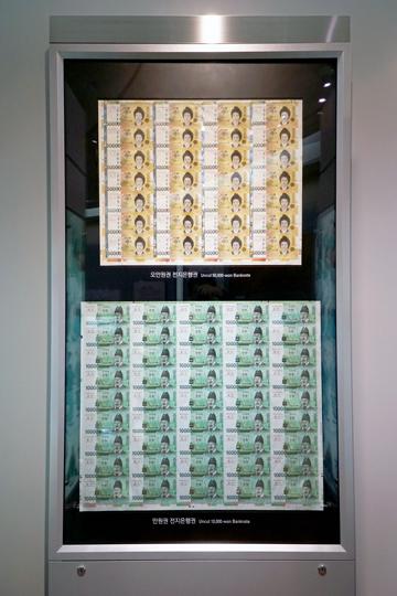 Nソウルタワー/南山タワー 韓国銀行貨幣博物館 2018年3月 済州・ソウルの旅(10)_f0117059_21044222.jpg