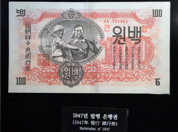 Nソウルタワー/南山タワー 韓国銀行貨幣博物館 2018年3月 済州・ソウルの旅(10)_f0117059_21173638.jpg
