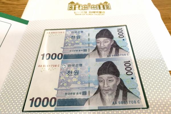 Nソウルタワー/南山タワー 韓国銀行貨幣博物館 2018年3月 済州・ソウルの旅(10)_f0117059_21422675.jpg