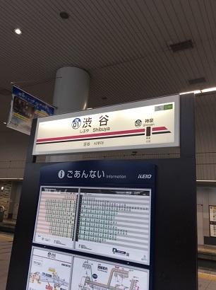 下北沢_f0202682_19073613.jpg