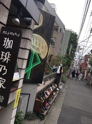 下北沢_f0202682_19093871.jpg