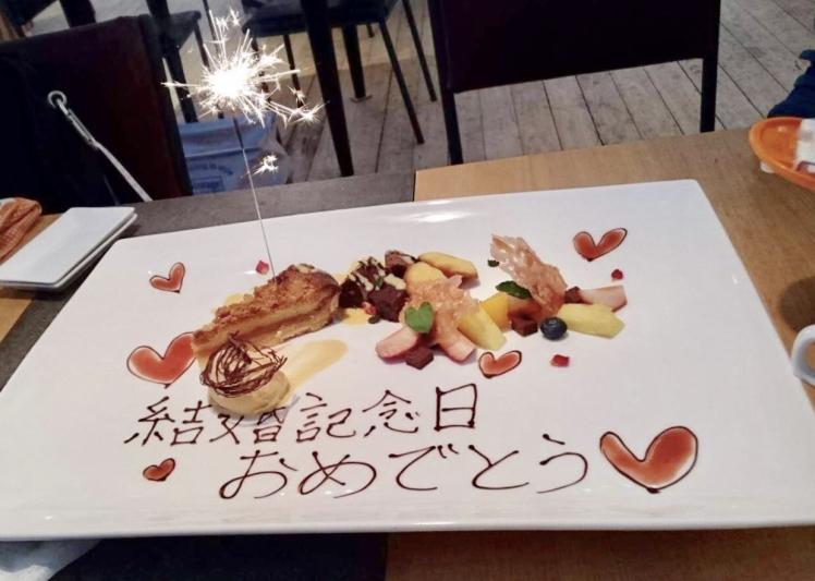 結婚記念日& ama BABYこーとくん!_e0120789_18121662.jpg