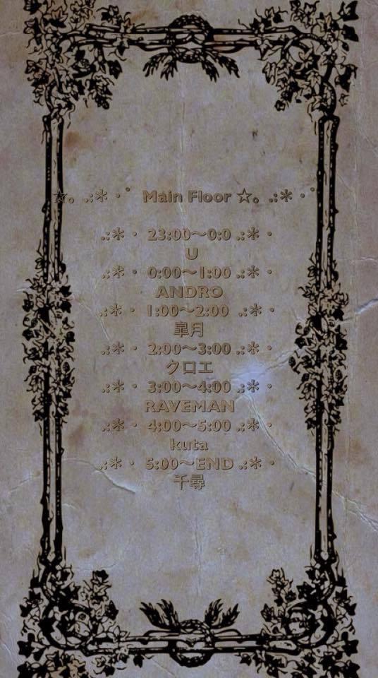 5/2 Den of Tanatos vol.7@Koenji Cave_c0311698_21491055.jpg