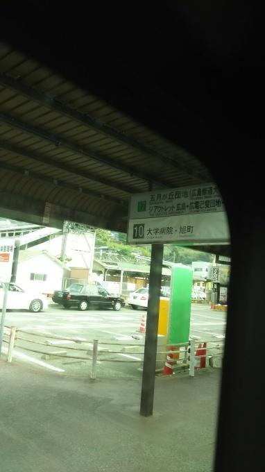 ジアウトレット広島_e0094315_10361620.jpg